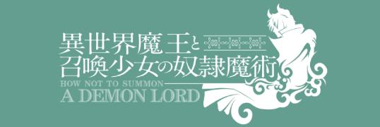テレビアニメ第1期サイトはこちら
